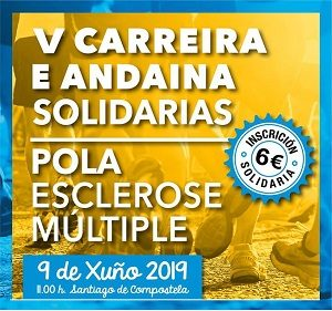 [:gl]V Carreira e Andaina Solidarias pola Esclerose Múltiple[:es]V Carrera y Andaina Solidarias por la Esclerosis Múltiple[:] @ Santiago de Compostela